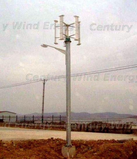 centurywind-11_300_watt.jpg