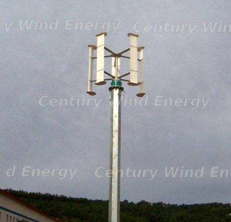 centurywind-16_20kw_vawt.jpg