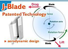 windsmile-10_j-blade.jpg