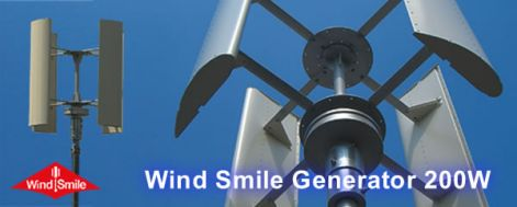 windsmile-11_200_watt.jpg